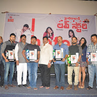 Hyderabad Love Story Movie Platinum Disc Pics