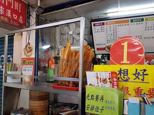 You Tiao from Yong He Dou Jiang at Ximending