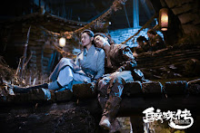 Legend of Dragon Pearl China Movie