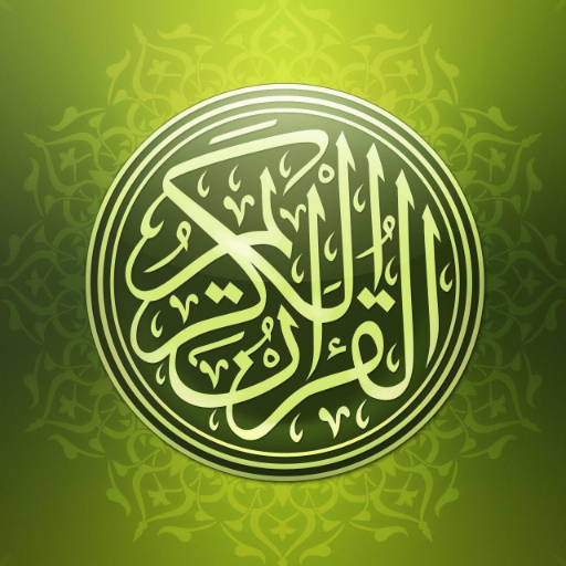 Quraan Reader file APK for Gaming PC/PS3/PS4 Smart TV