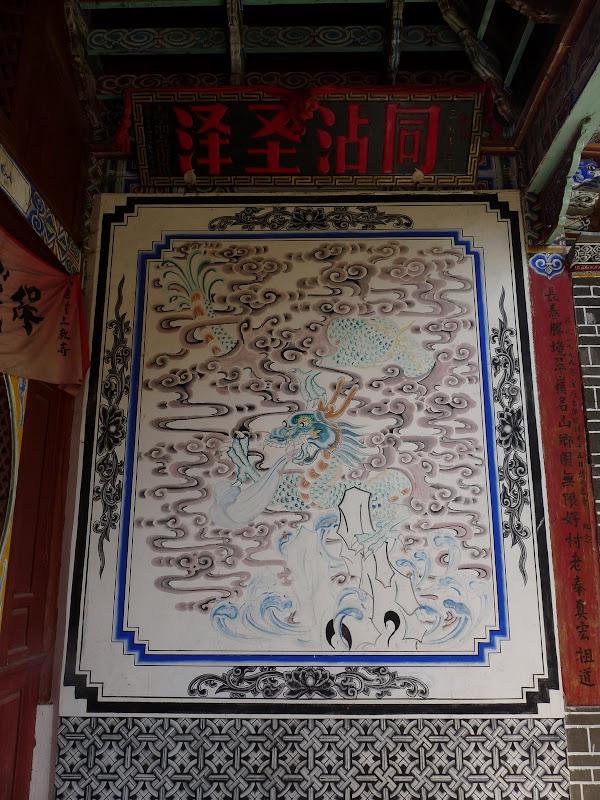 Chine . Yunnan.SHA XI 2 et retour à Lijiang - P1250128.JPG