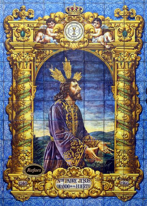 Curiosidades y cofrad as los azulejos de montesi n for Azulejos antiguos sevilla