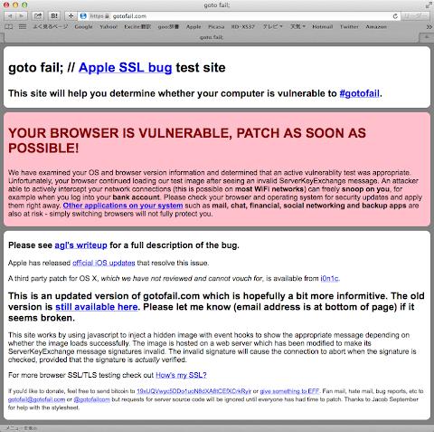 「goto fail;」の脆弱性:OS X Mavericks (Mac OS X 10.9.1) Safari 7.0.1