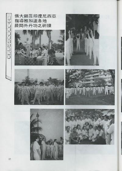 雜誌9-80.jpg