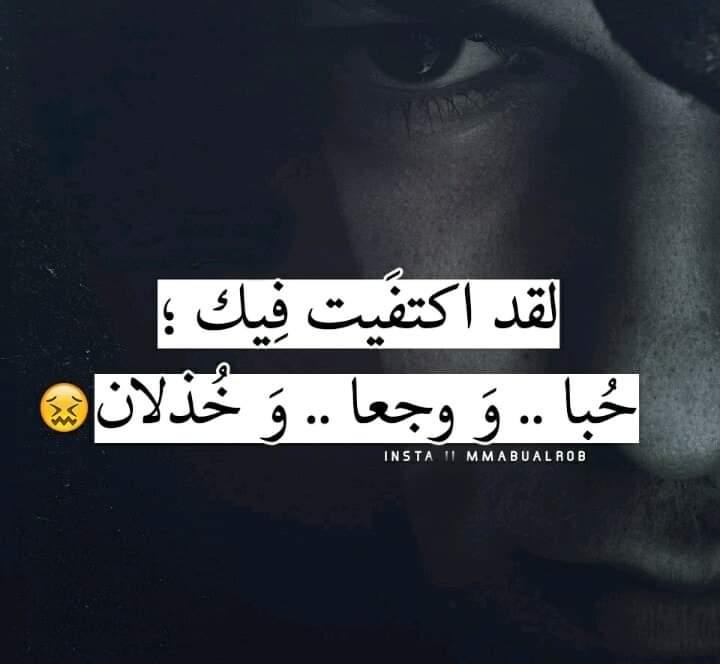 محمود درويش قصائد كلمات كل صباح أستدكر بقلم عثمان الجزائري