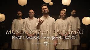 Mustafa Jaan E Rehmat Lyrics