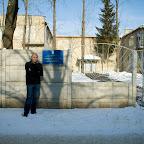 Дом ребенка № 1 Харьков 03.02.2012 - 264.jpg