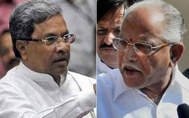 BSY will loose his CM post, says oppn leader | ಬಿಎಸ್ವೈ ಅವರನ್ನು ಸಿಎಂ ಸ್ಥಾನದಿಂದ ಕೆಳಗಿಳಿಸುವುದು ನಿಶ್ಚಿತ: ಪ್ರತಿಪಕ್ಷ ನಾಯಕನ ಸ್ಫೋಟಕ ಹೇಳಿಕೆ