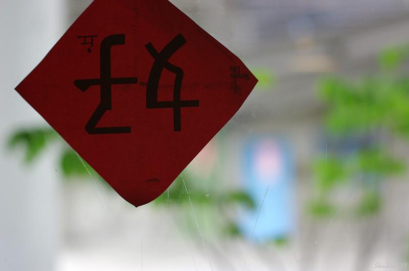 [台北] 有一種丘,叫做好丘