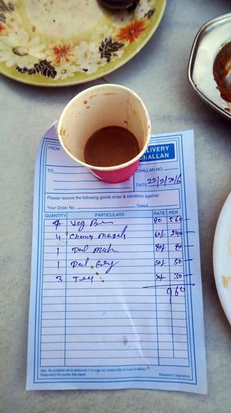 Cafe Bill