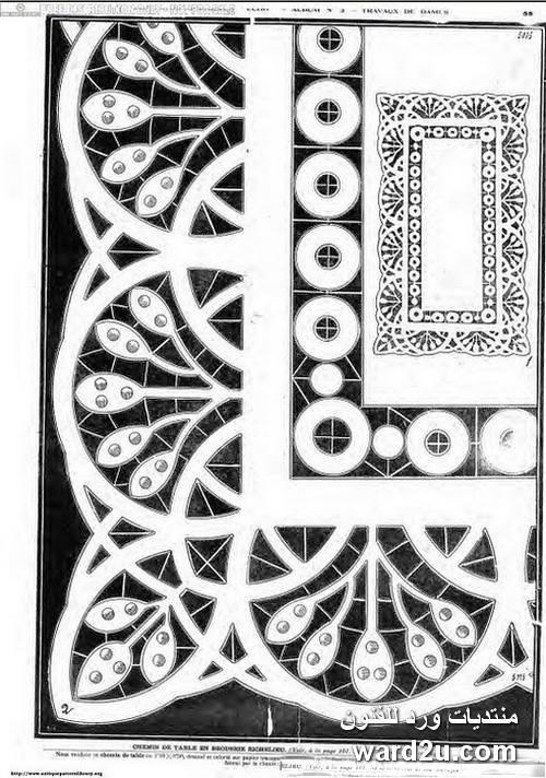 رسومات وزخارف باترونات جاهزة لاشغال الليسيه