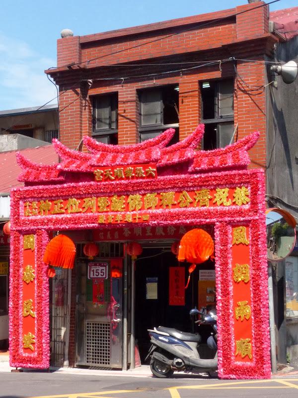 Taipei, Yilan, Datong, Luoding - P1020911.JPG