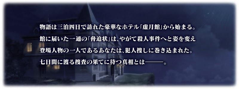 prologue (2).jpg