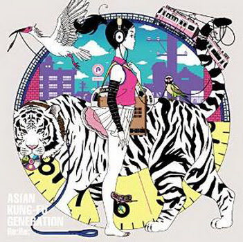 [MUSIC VIDEO] ASIAN KUNG-FU GENERATION – Re:Re: (DVDISO)