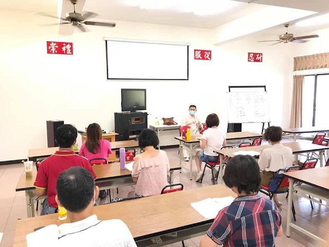 2021/05/13 ◎宇宙大道·萬真玄功◎  班別:台南研習一班