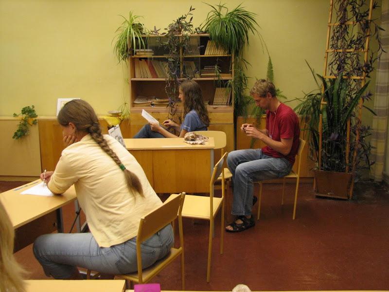 Vasaras komandas nometne 2008 (2) - IMG_5553.JPG
