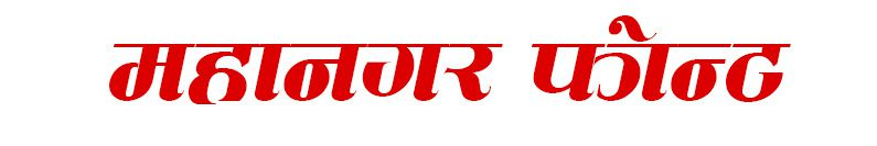 CV Mahanagar Font