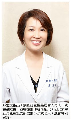 鄭惠文醫師