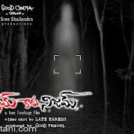 Chitram Kadhu Nijam Release Date Wallpapers