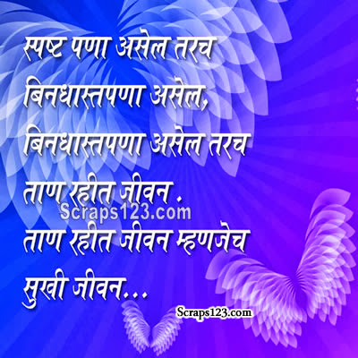 learn marathi in 30 days pdf