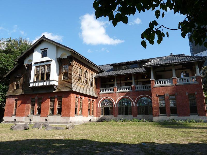 Musée des sources chaudes.Beitou