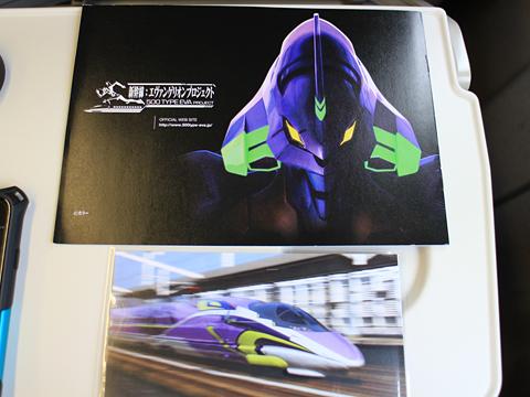 JR西日本 山陽新幹線「こだま741号」500 TYPE EVA 車内 その19
