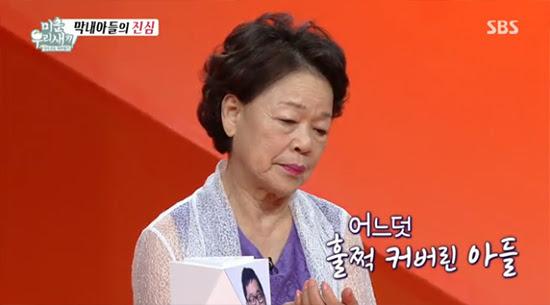 김제동_6.jpg