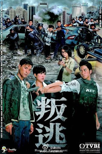 Ruse of Engagement - 叛逃 TVB 2014 - Con đường không lối thoát