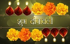 Shubh-Deepawali-2015-Download-Free-H