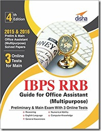 IBPS-RRB_exam-Books-Guide