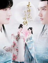 The Twin Flower Legend China Drama