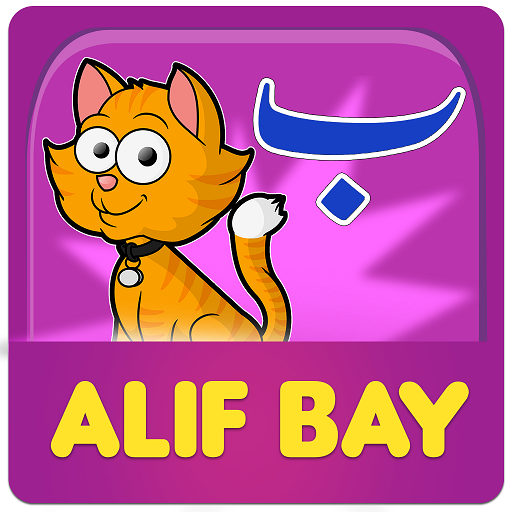 Alif Bay Pay Urdu Song for Kids