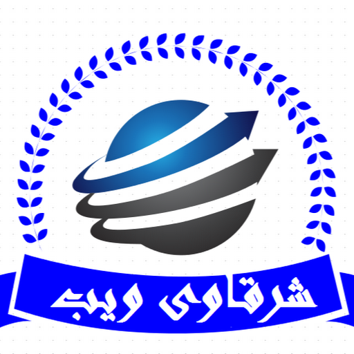 sharqawi web شرقاوى ويب