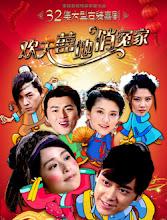 Rapture and Found  China Drama