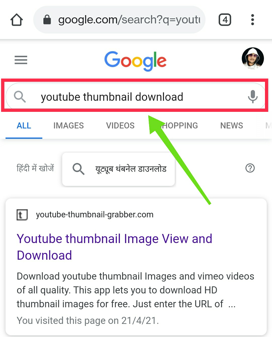 YouTube Thumbnail Downloader Website 2021