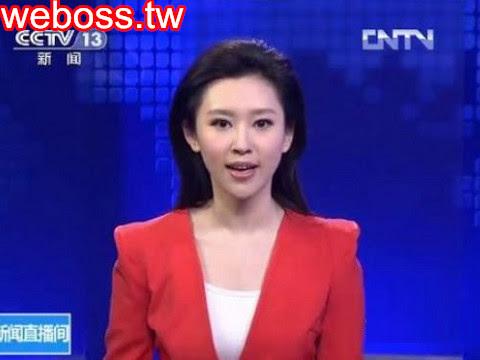 央視最美實習主播王音棋