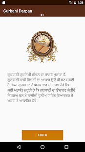 Gurbani Darpan- screenshot thumbnail