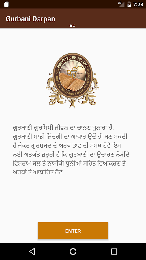 Gurbani Darpan- screenshot