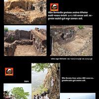 Rohida-Fortification.jpg