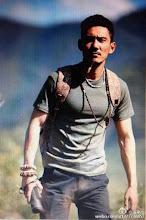 Qu Gaowei China Actor