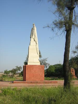 Coronation Park, Shanti Swaroop Tyagi Marg, Model Town, New Delhi, Delhi 110033, India
