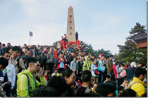 China333
