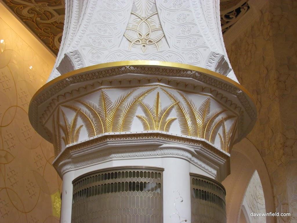 0660Sheik Zayfed Mosque