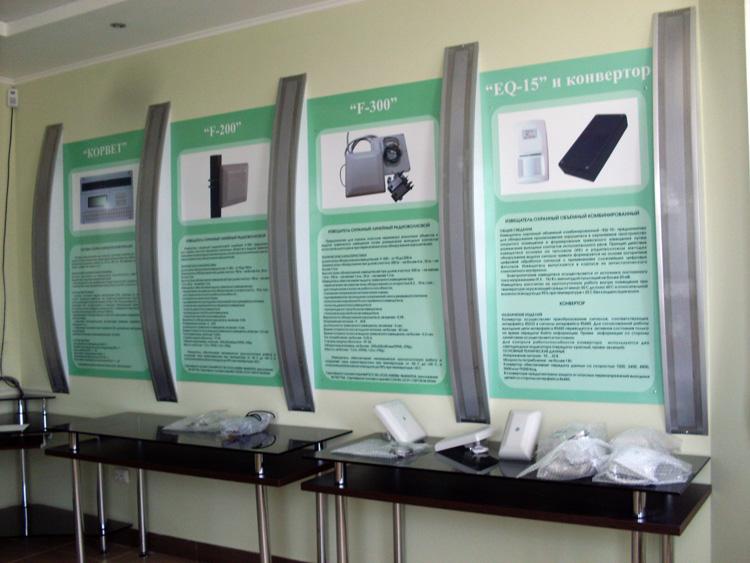 museums_niifi-soling-tehnikum-elektropribor (16).jpg