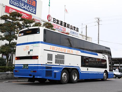 JR東海バス「オリーブ松山号」 744-01991 リア