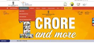 PMAY Scheme Official Website.jpg