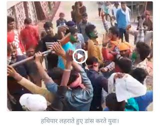 मधेपुरा में राइफल पर डिस्को:सरस्वती की प्रतिमा विसर्जन के दौरान हथियार के साथ डांस का वीडियो वायरल, SP ने लिया संज्ञान