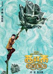 Hello Mr. Billionaire China Movie