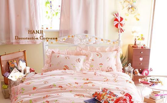 Hanji decoraci n coreano decoraci n dulce habitaci n rosa - Decoracion habitacion rosa ...