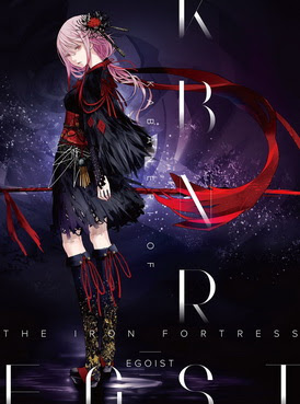 [MUSIC VIDEO] EGOIST – KABANERI OF THE IRON FORTRESS (DVDISO)